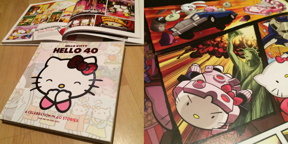Hello Kitty: The Movie